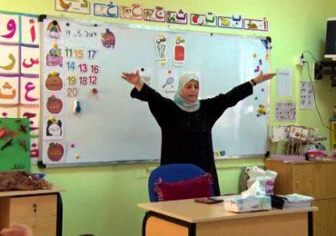 المدرسة العربية